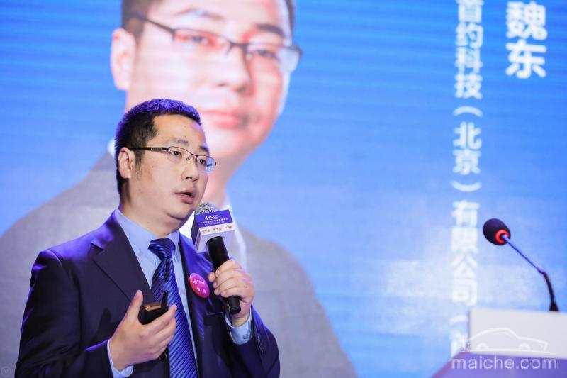 引援进行时 原首汽约车CEO魏东出任百度智能驾驶事业群副总裁