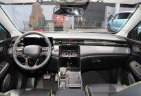 更强调年轻属性,新款荣威RX5 PLUS