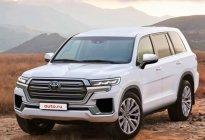 有望8月1日发布 全新兰德酷路泽将推出5款车型
