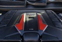 奥迪RS Q8将于5月13日上市 预售147万