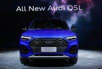 造型、配置升级,新款奥迪Q5L本月上市,奔驰GLC还香吗?
