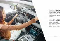 10万元预算买紧凑型SUV,您要电动还是燃油车?