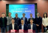 携手清华大学实验室 广汽埃安继续深耕电池安全领域新发展