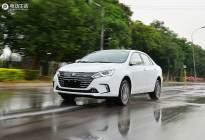 售16.98、14.98万元 比亚迪秦EV / e3新车上市