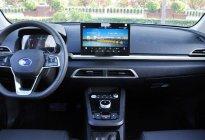 比亚迪e3新车上市,售价16.98万元