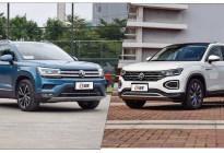 只差两万!这两款大众SUV同级热销 但18万预算选谁更合适?
