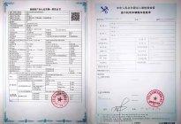 首批国六平行进口车在天津顺利通关