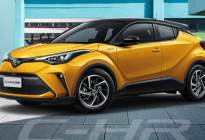运动的丰田C-HR、实用的本田XR-V,年轻人会怎么选?