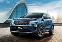 2021款起亚KX5焕新上市,售16.28万起