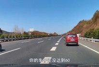 喵哥总算清楚了高速上龟速行驶的车为什么越来越多,司机被吓坏了