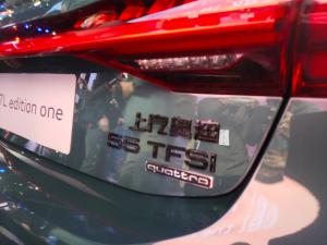 比进口版高级,3.0T V6动力,上汽奥迪A7L得卖多少钱?