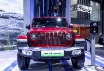 重庆车展丨Jeep牧马人4×e领衔,家族全系硬汉悉数登场