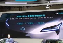 福特、长城火炮等,重庆车展的新车都在这里了