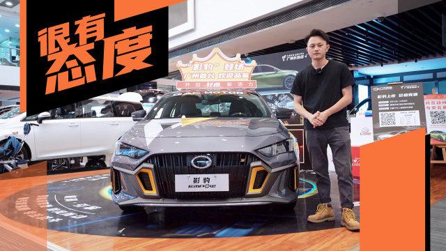 探店广汽传祺影豹:预售9.88万起,能否引爆市场?