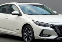 传承家族设计、搭载e-Power增程技术 轩逸e-Power将于天津车展首发