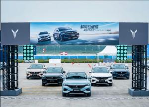 岚图FREE全国试驾武汉启动 体验百万级性能电动SUV!