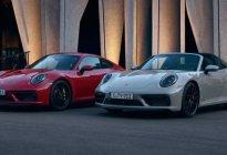 2022年海外正式交付 保时捷911 GTS系列官图发布