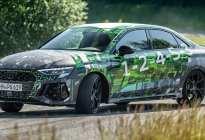 后驱漂移+五缸动力的双重快乐车 全新奥迪RS3技术细节曝光