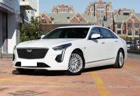 奥迪A6L优惠10.12万,3款C级车便宜卖,豪华车亲民了?