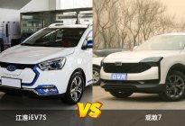 全面解析江淮iEV7S和观致7,看完后更倾向于买谁呢?