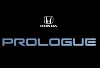 Ultium平台打造 本田发布全新纯电SUV Prologue预告图