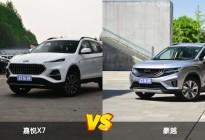 10万级SUV,嘉悦X7和豪越谁更适合做人生第一车?