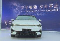 百变舒适智能家轿小鹏P5开启预售 预售价16万元起
