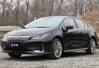想买性价比高的轿车,这几款A+级新车绝不辜负你的期望