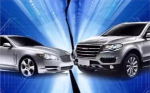 30万轿车怎么选?这三款可以重点考虑,漂亮、实用还有面子!