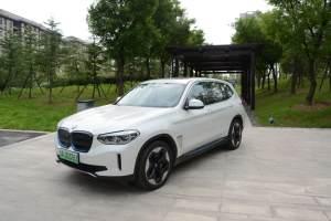豪华与操控的碰撞 试驾全新纯电动BMW iX3