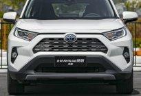 造型奇特,丰田RAV4荣放却卖得那么好,审美潮流已经变了?