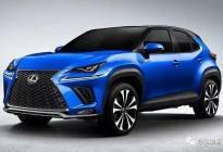 起售价或低至20万元,雷克萨斯将推全新入门级SUV