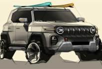 全新硬派SUV 双龙X200概念车预告图