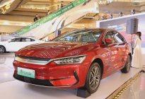比亚迪秦PLUS EV全国巡回品鉴会广州站举行