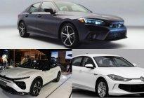 国内轿车市场再迎新选手,这三款新车型值得关注!