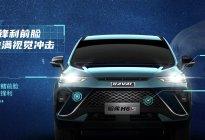 预售13.89万元起 哈弗H6S将于10月30日上市