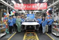起售价或不超过70万,上汽奥迪家的A7 L能获得你的赞许吗?