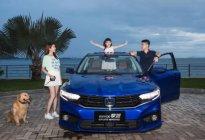 开学季!享域锐·混动和丰田卡罗拉双擎,谁更值得选择?