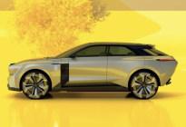 有望于2023年亮相 雷诺全新纯电SUV预告图