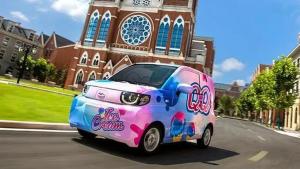 """复制+粘贴,奇瑞QQ冰淇淋与""""神车""""一致,市场需要它?"""
