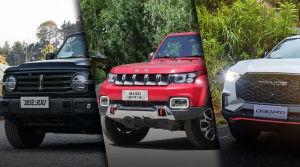 这三款中国硬派SUV实力都超强!价格是普拉多牧马人一半