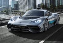 限275台 梅赛德斯-AMG Project One将2022年量产