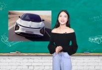 车问   高合HiPhi X,带动国产新势力,迈入新高度?