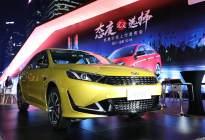 售价6.78万元起 型动优佳座驾——凯翼轩度正式上市
