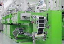 知识产权完全自主化 长城高性能膜电极实现规模量产