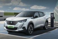 三季度达21.2万辆 欧盟电动车销量占比快速提升