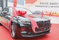 红旗正式向广东荣耀运动健儿交付H9轿车
